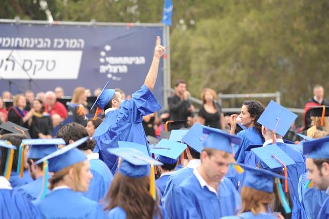 IDC graduation 092