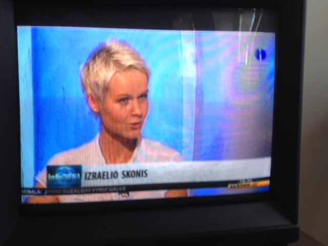 Info TV1