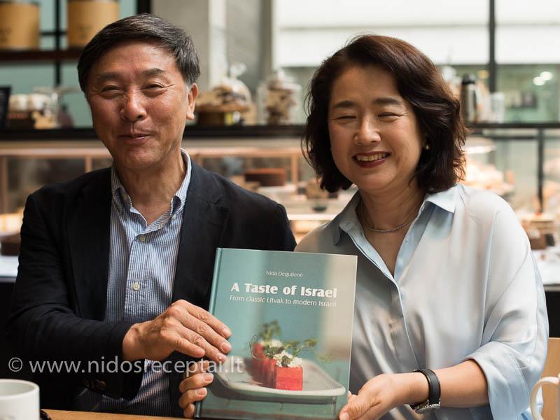 Mūsų bičiuliai - buvęs Korėjos ambasadorius Izraelyje ir jo nuostabi žmona Moon