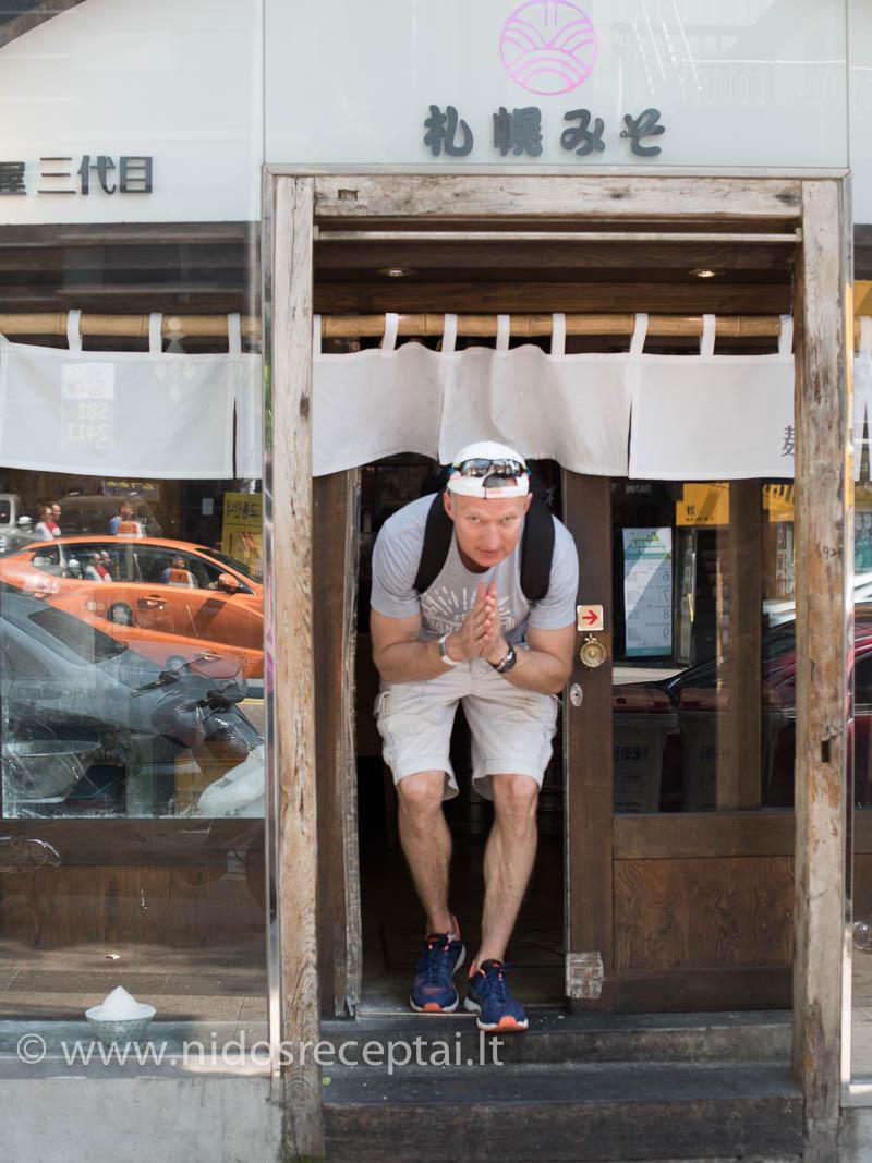 Įėjimas į ramen restoraną:)